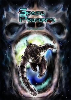 Spazio-Profondo-cover03